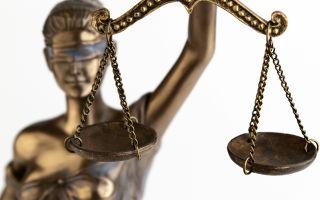 Правовой акт – основные нюансы