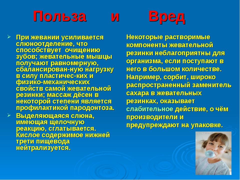 Аспирация (вентиляция) — википедия. что такое аспирация (вентиляция)
