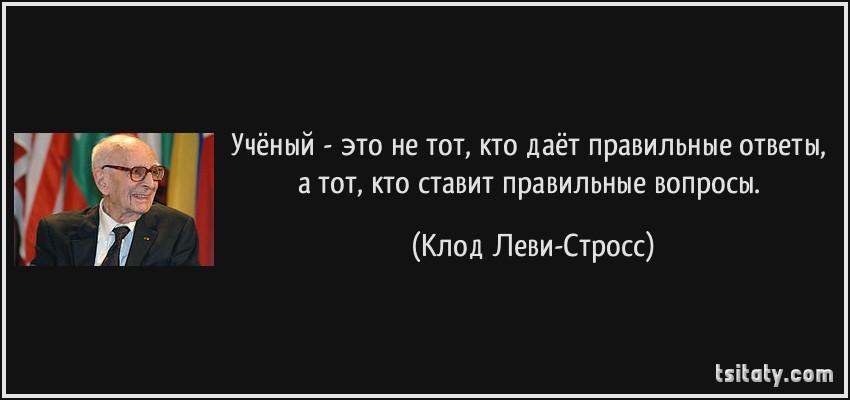Значение слова «учение» в 10 онлайн словарях даль, ожегов, ефремова и др. - glosum.ru