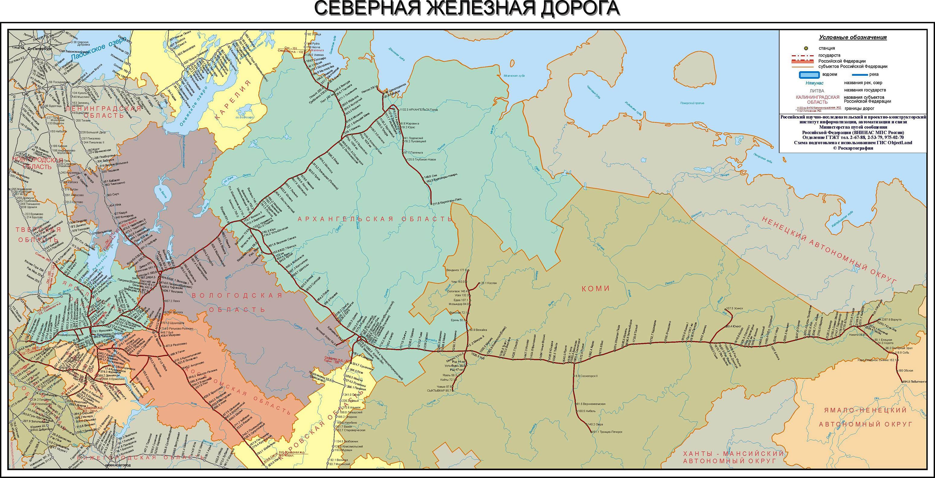 Холдинг «ржд» — это локомотив развития россии — бизнес россии