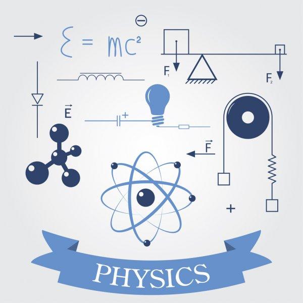 Физика. - что такое физика?