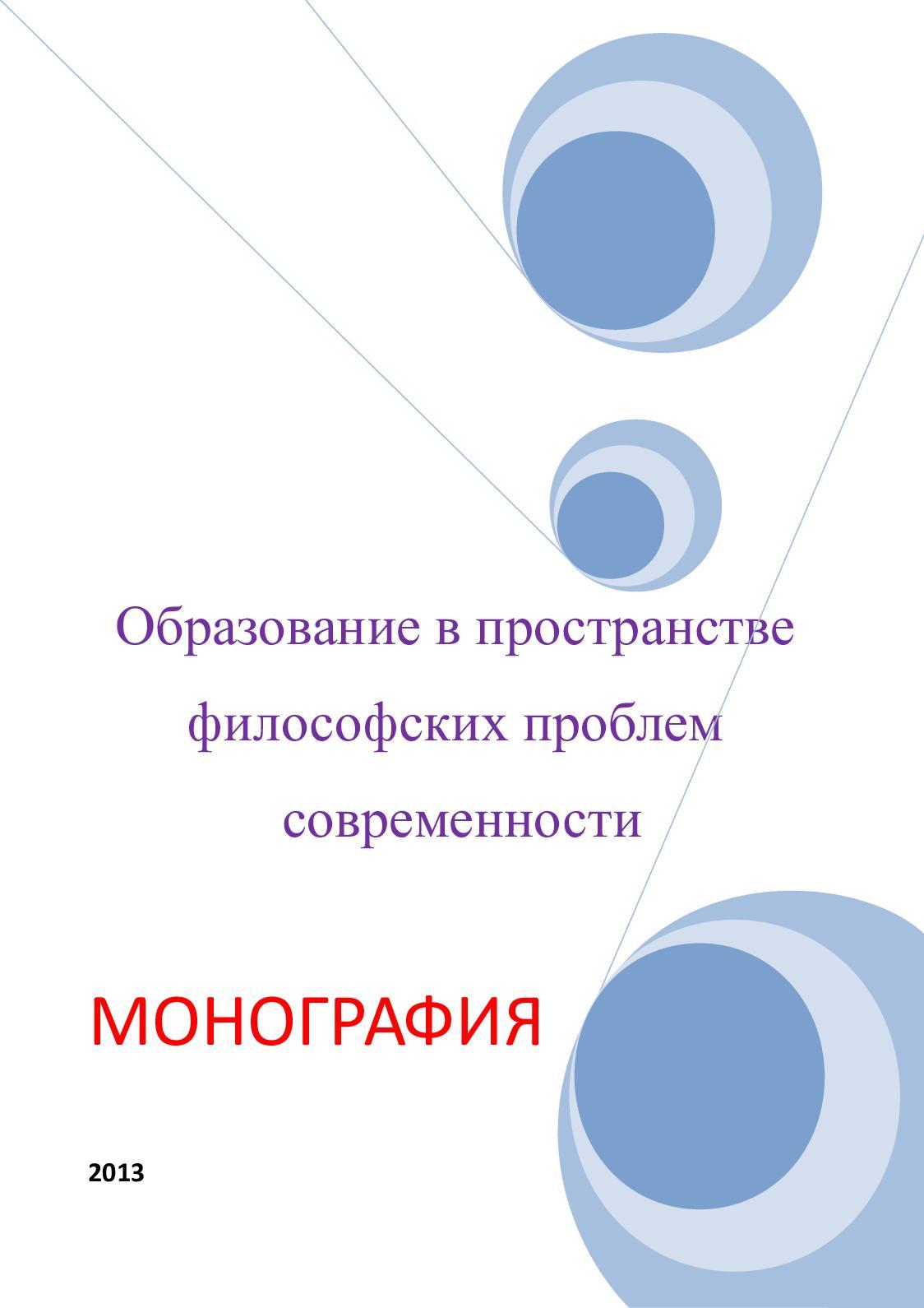 Субстрат (химия) - substrate (chemistry)