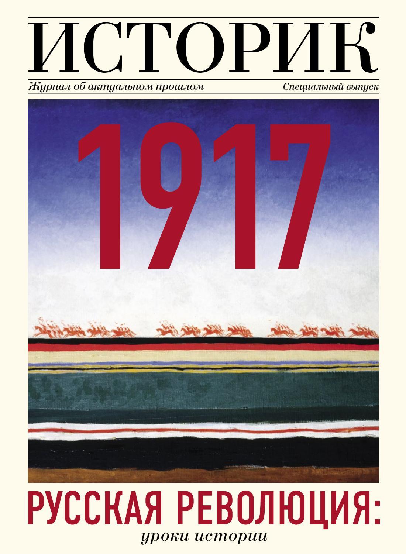 Серенада, г. иваново: официальный сайт, каталог, отзывы, фото