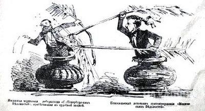 Западники и славянофилы: идеи, отличия и схожесть во взглядах