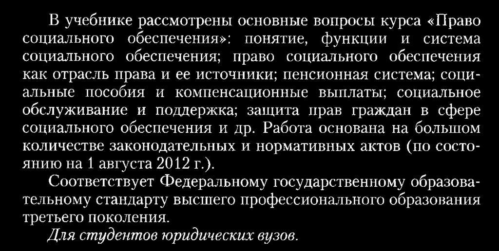 Псо-1 — википедия