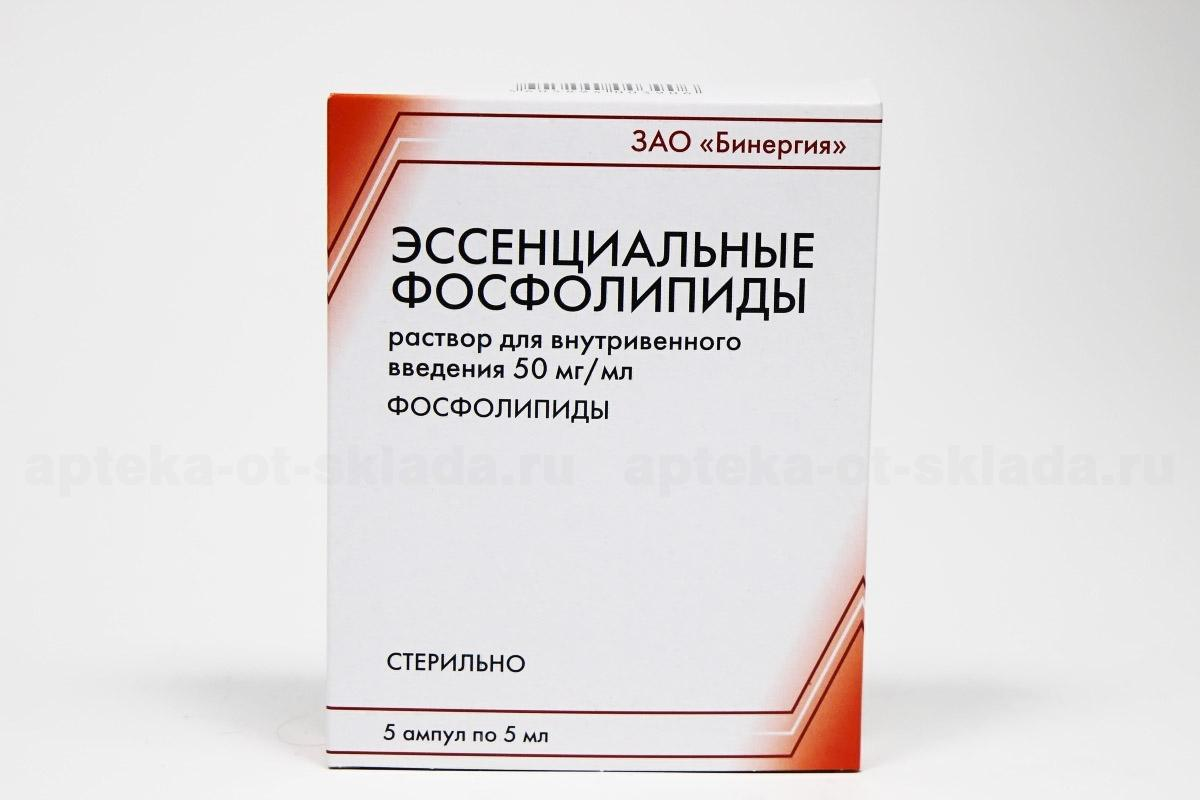 Фосфолипиды и лецитин. (science.health.dermatoz) : рассылка : subscribe.ru
