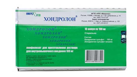 Меновазин – инструкция по применению, цена и аналоги препарата, отзывы об использовании средства