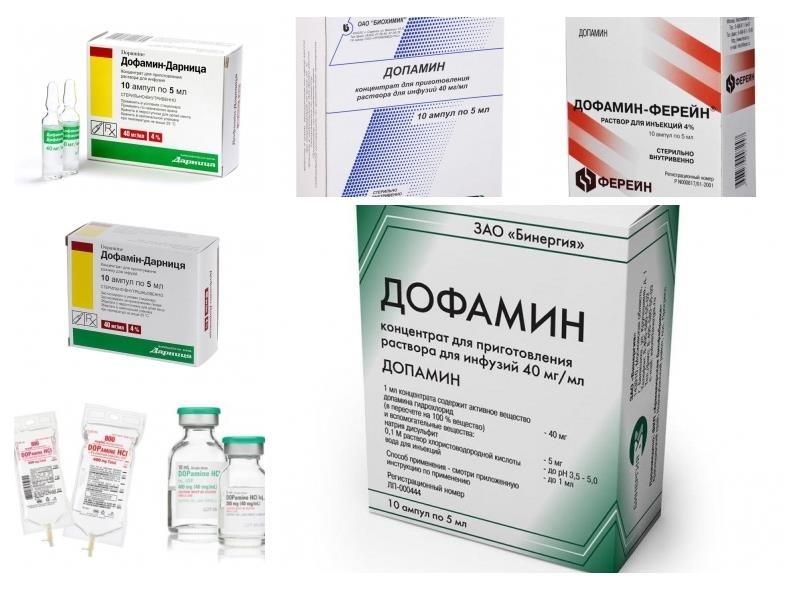 Дофамин — википедия. что такое дофамин