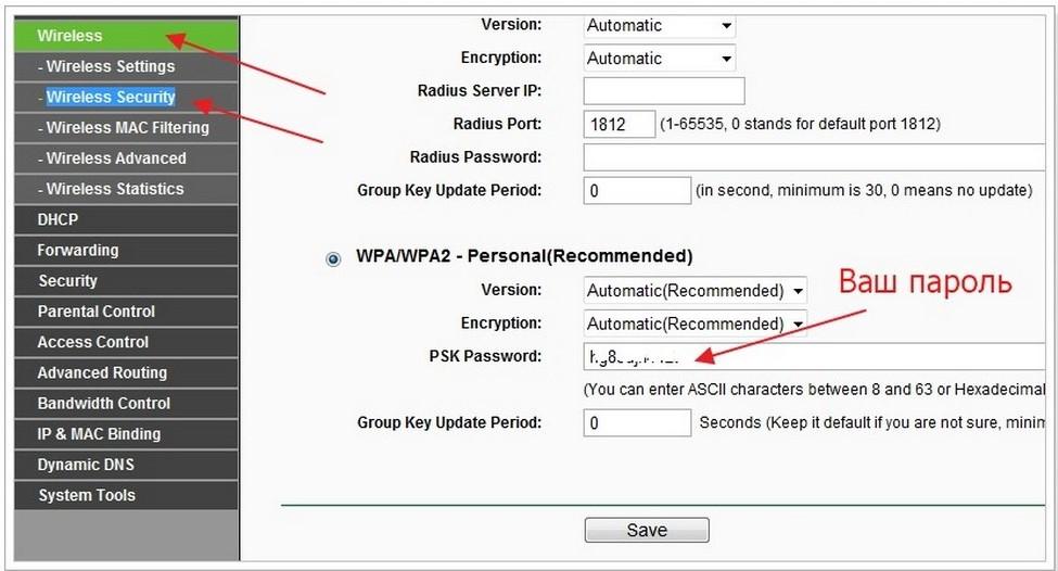 Ошибка аутентификации или проверки подлинности при подключении android к wi-fi — сохранено, защита wpa/wpa2