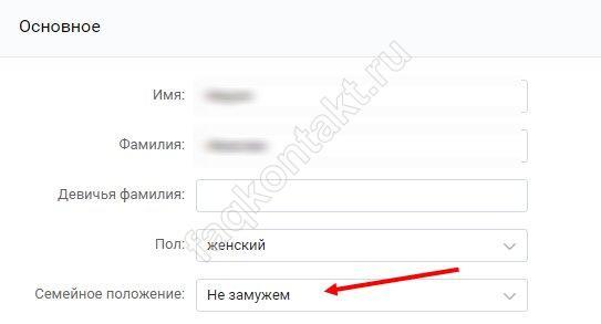 """Что значит """"сп"""" в """"вк"""" и других социальных сетях? :: syl.ru"""
