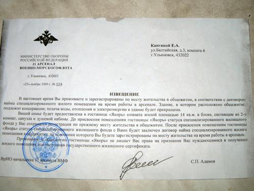 Екатеринбург дти что это такое на почтовом и извещение