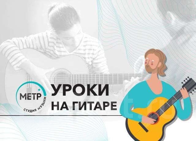 Ритм в музыке - это... определение, виды и названия. примеры музыкальных произведений :: syl.ru
