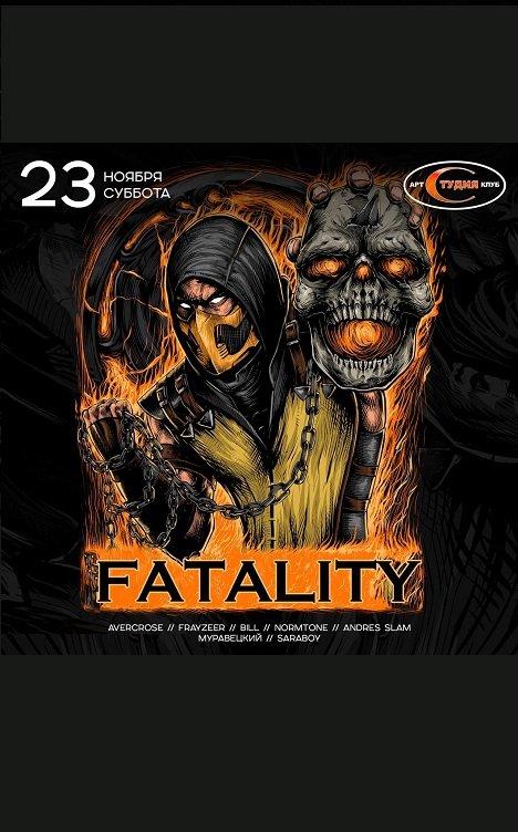 Fatality — википедия