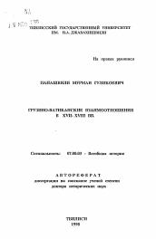 Причины распространения реформации в европе и контрреформация
