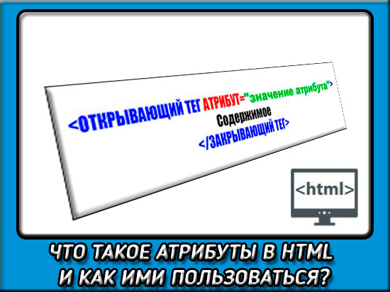 Тег  | html справочник