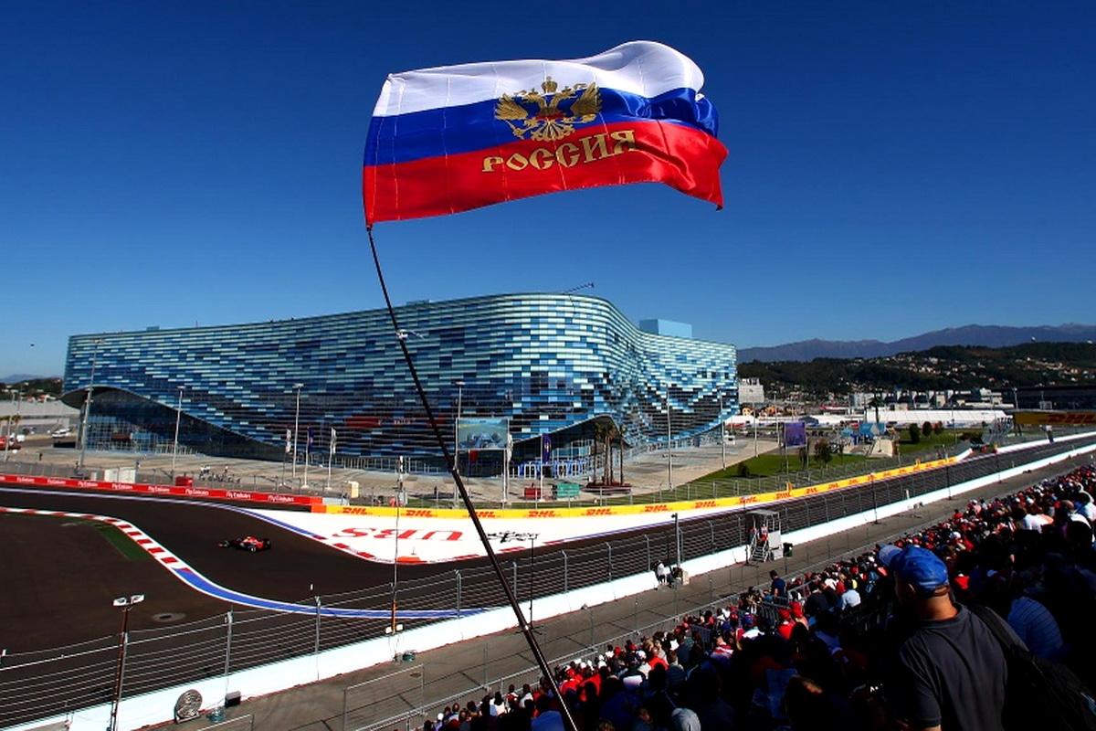 Гран-при россии 2017 года