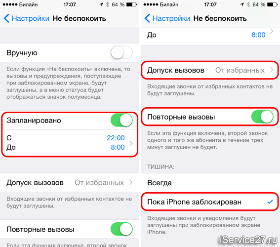 90-0, 9-00 и 9-0-0 — мошеннические номера сбербанка | androidlime
