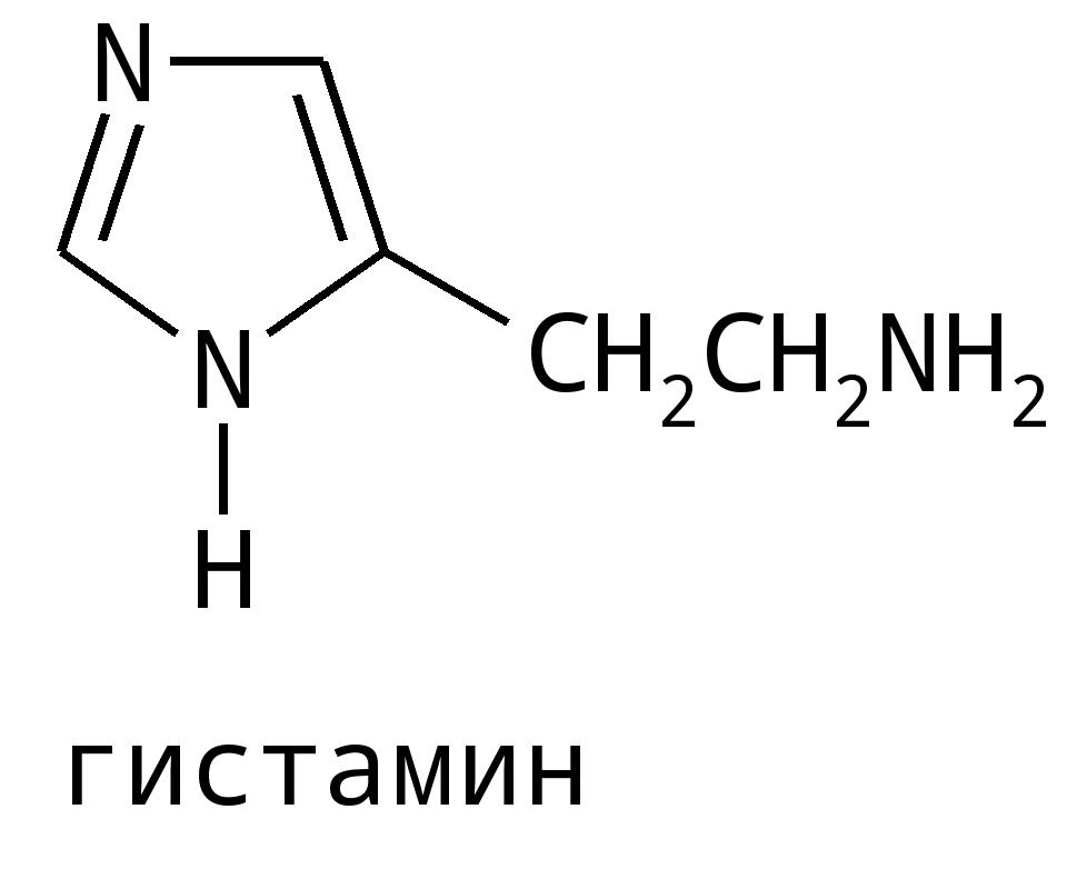 Гистаминоз