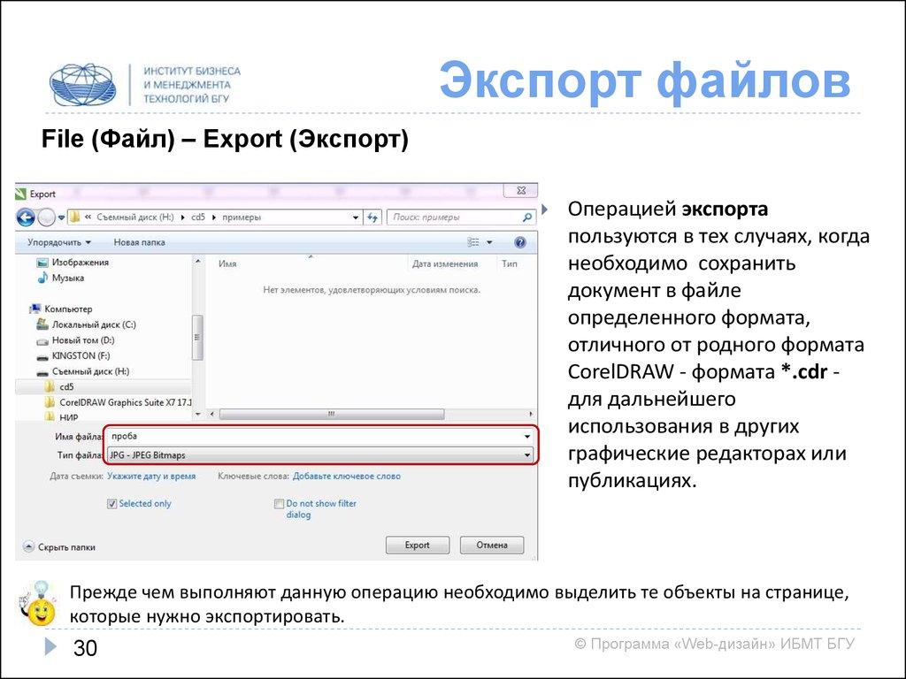"""Импортировать - это что значит? значение слова """"импортировать"""""""