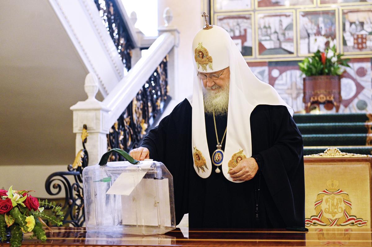 Патриарх это