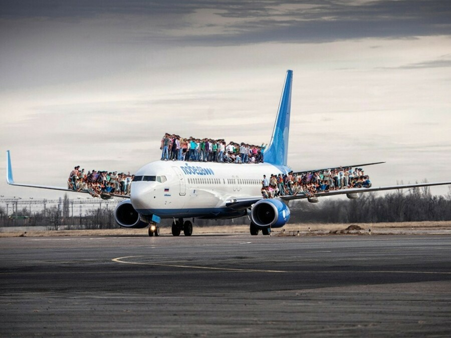 Победа (авиакомпания)