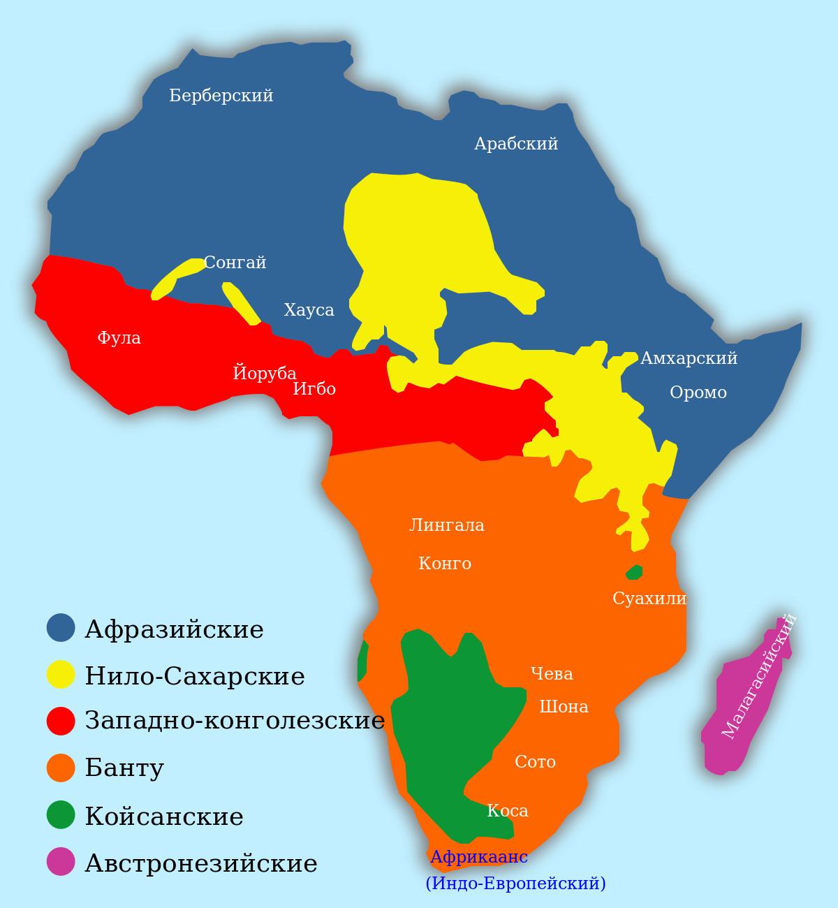 Чам-мона (языки) — википедия. что такое чам-мона (языки)