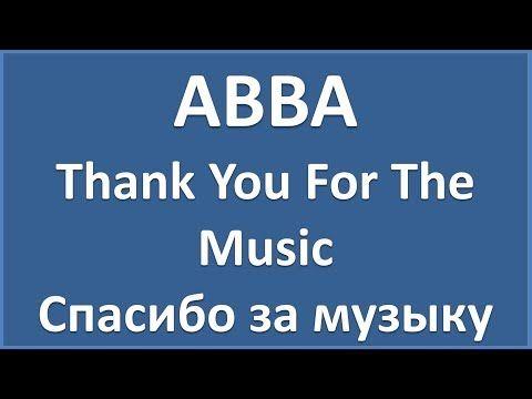 Транскрипция (музыка) - transcription (music)