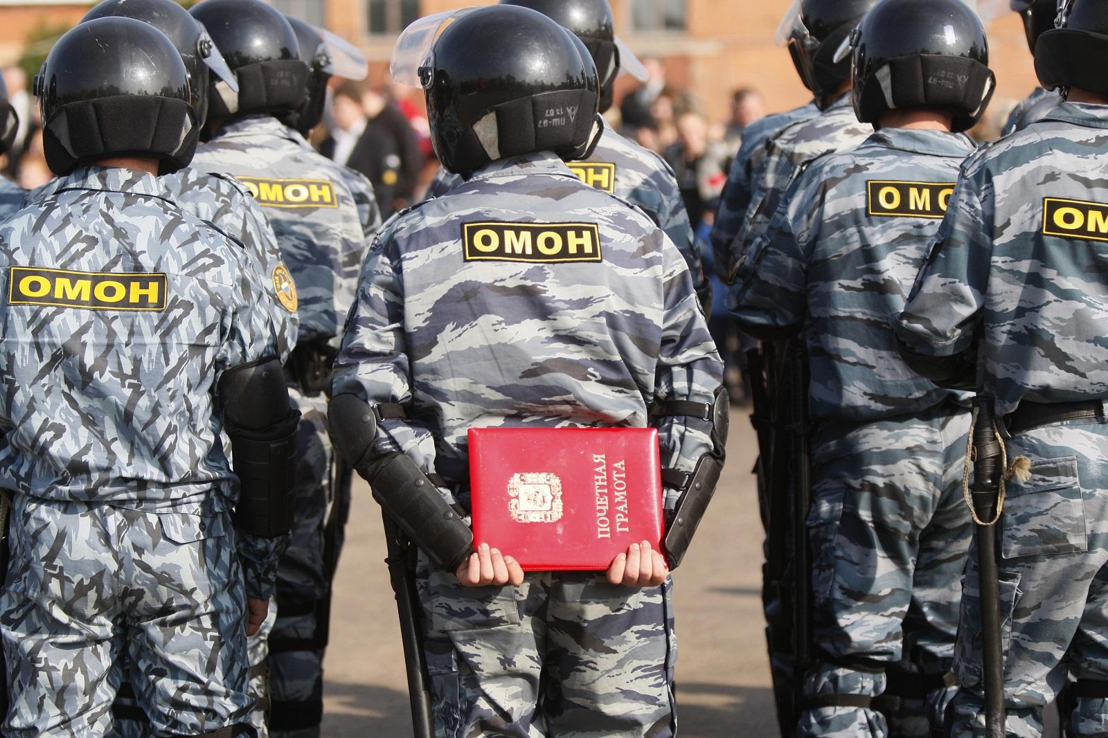 день омона в россии: когда и как отмечается, история и традиции