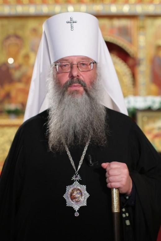 Что такое митрополит определение по истории, патриарх что это значит