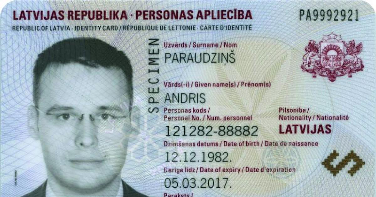 Id-карта евросоюза: что это и как получить удостоверение личности ес?