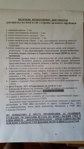 Пмж: что это, как уехать жить на пмж в россию или другую страну?