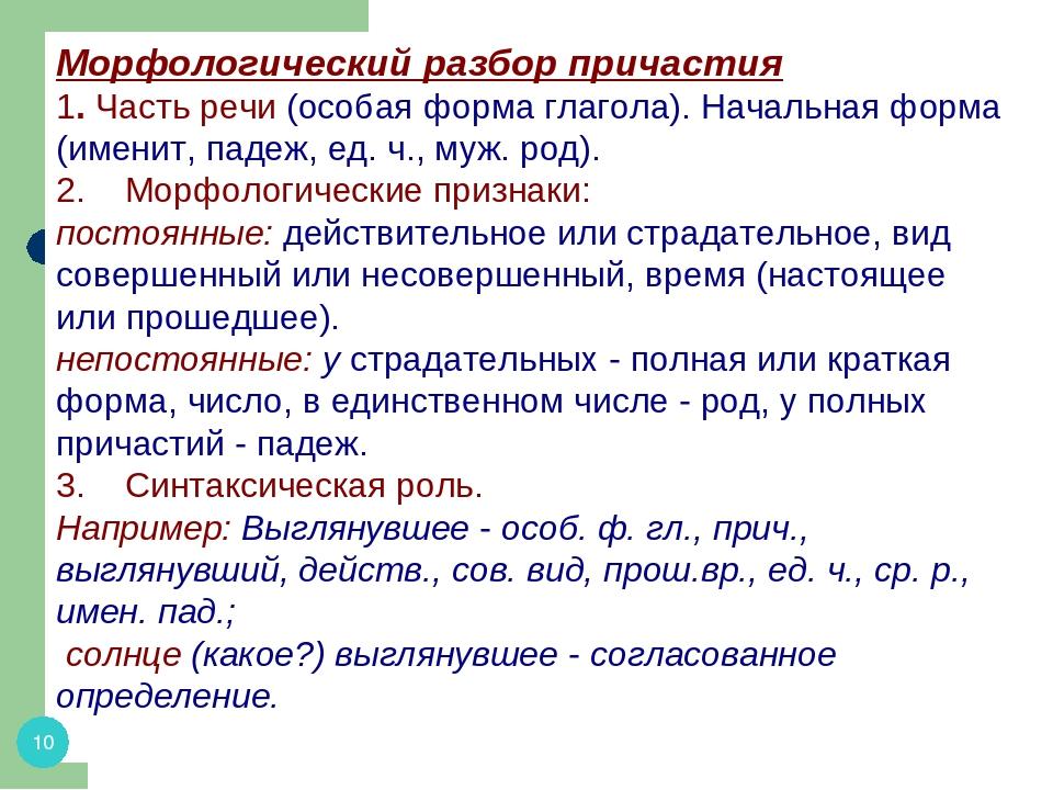 Неправильные английские глаголы. таблица неправильных глаголов английского...