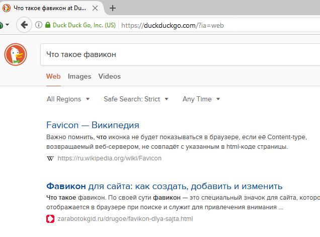 Как сделать фавикон для сайта онлайн или из своей картинки: подробная инструкция