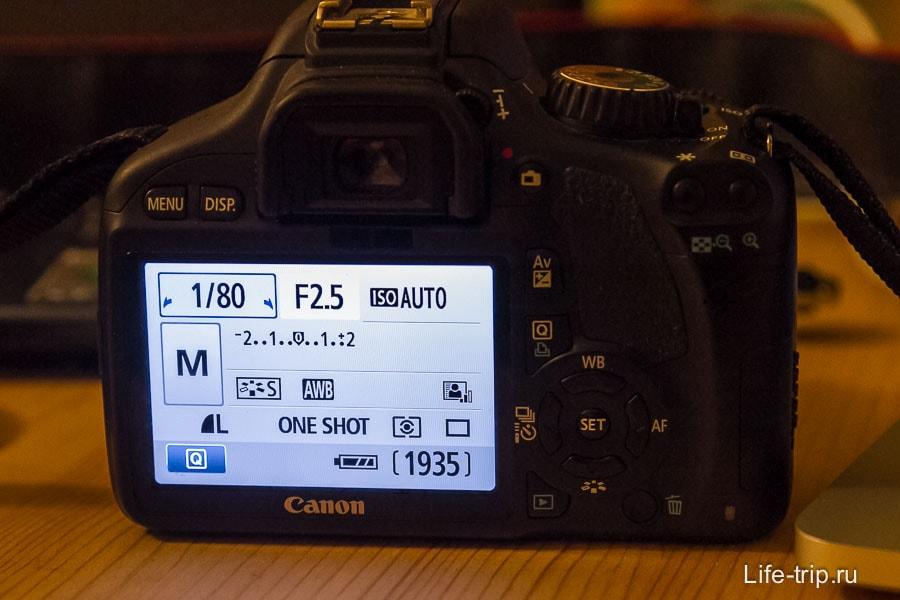 Что такое iso в фотоаппарате? - статья фотоискусства раздела фотоаппарат и его настройки. полезная информация по теме и интересные материалы :: fotoprizer.ru