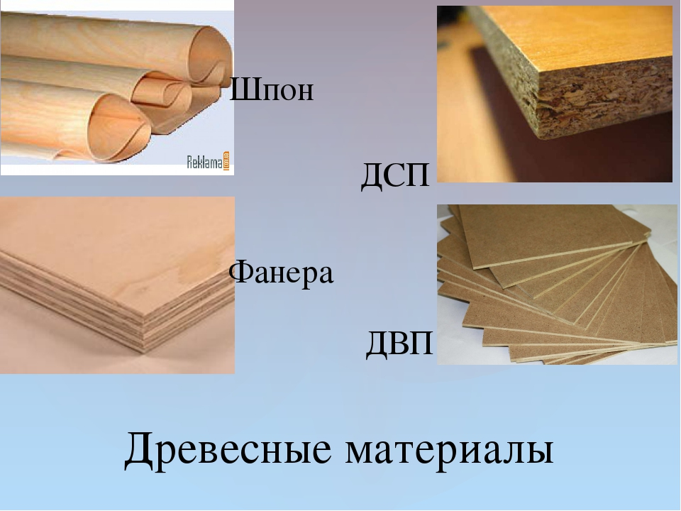 Виды и характеристики древесноволокнистых плит