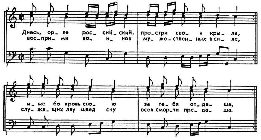 Кант (песня) википедия