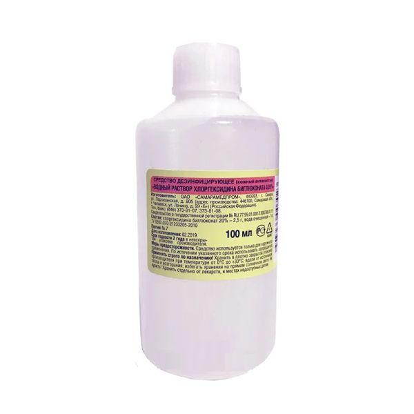 Хлоргексидина биглюконат: инструкция по применению, аналоги и отзывы, цены в аптеках россии