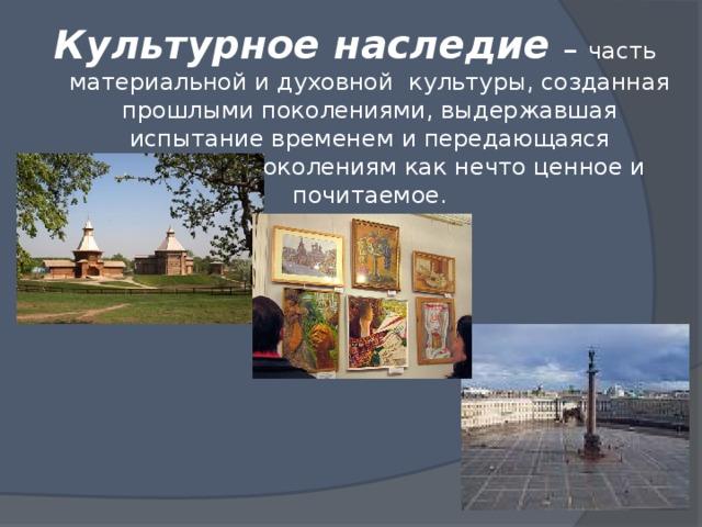 Культурное наследие казахстана: список юнеско