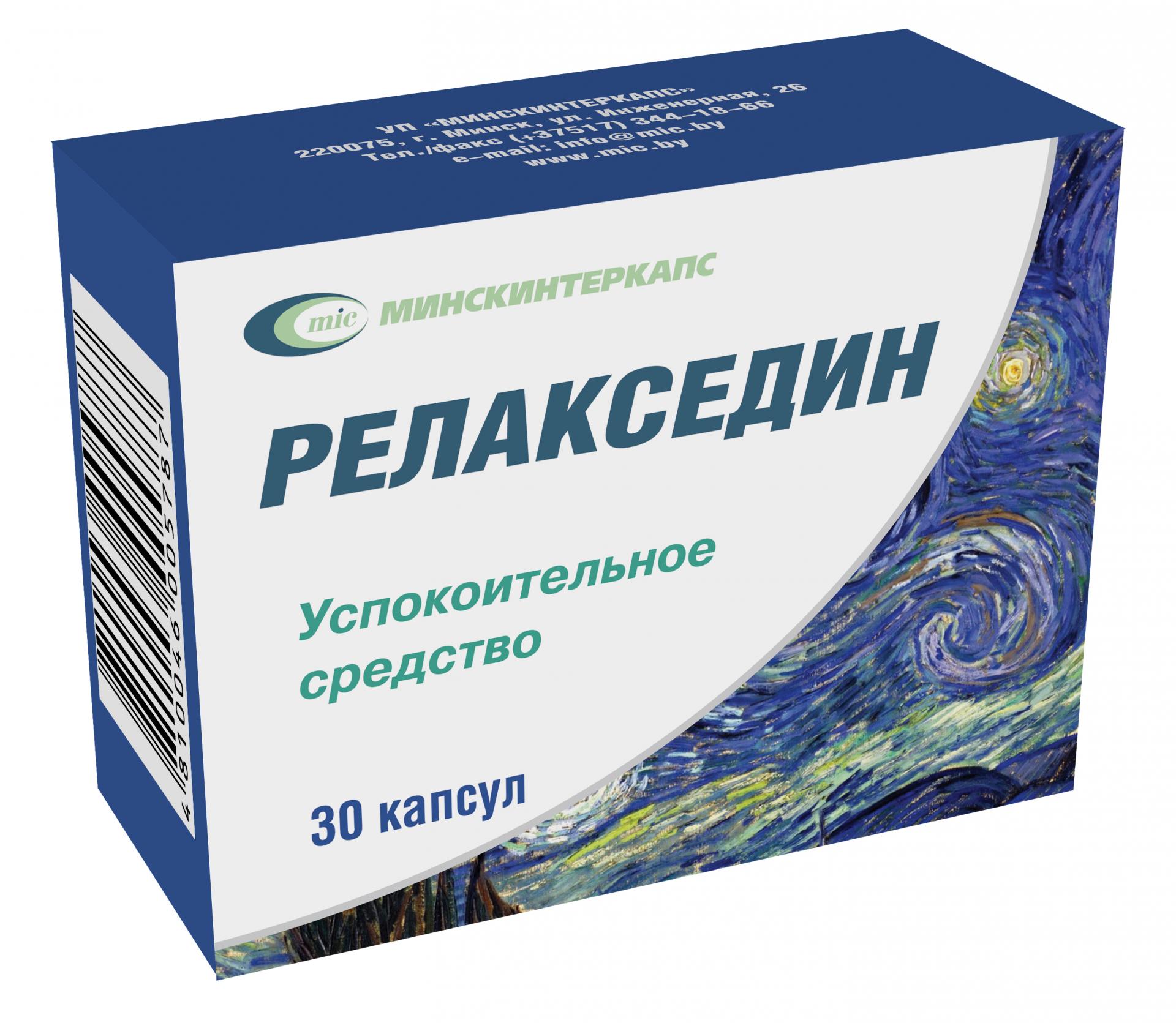Лучшие успокоительные таблетки для нервной системы без рецептов. сильные успокоительные средства без рецептов. список, названия, цена и отзывы