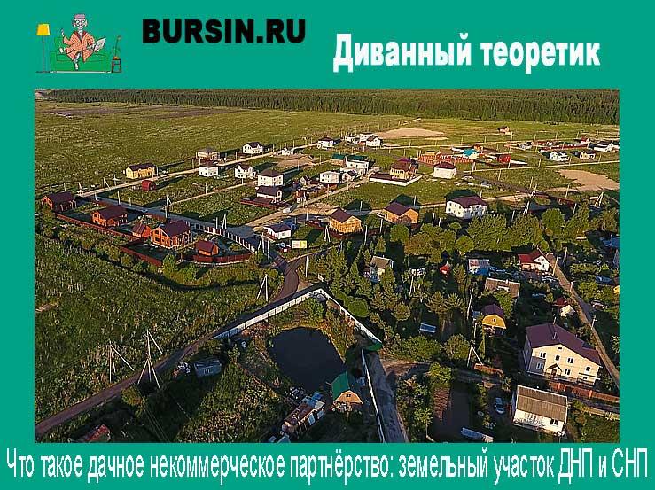 Новая почта (нова пошта) отзывы - ответы от официального представителя - первый независимый сайт отзывов украины