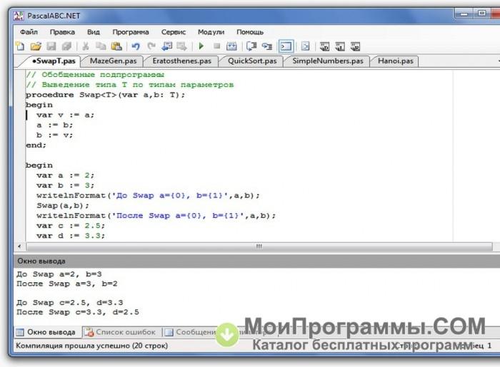 Pascal: занятие № 8. подпрограммы: функции в pascal
