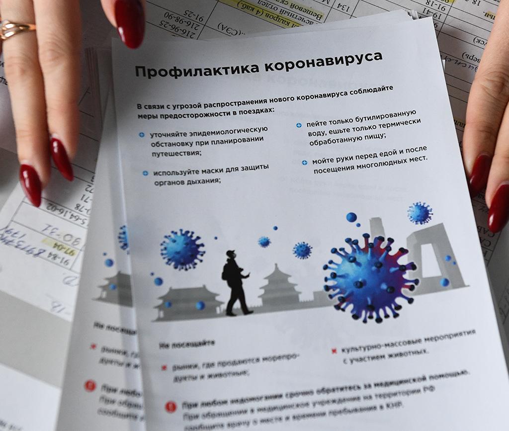 Чем отличается самоизоляция от карантина по закону в россии