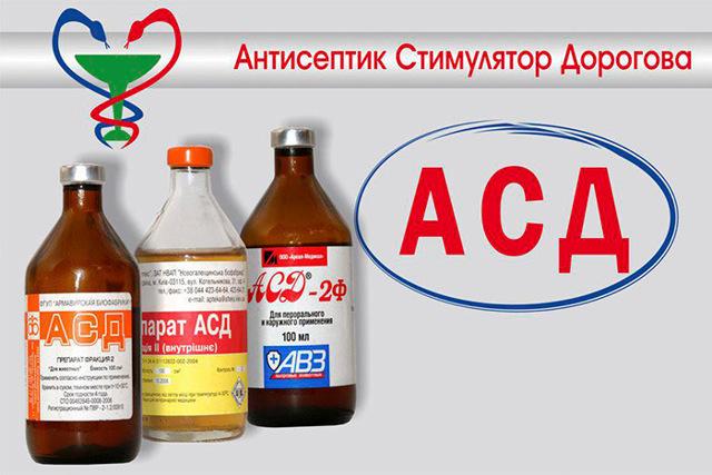 Асд-2: панацея от всех болезней? польза и вред для человека, схемы лечения | здорова и красива