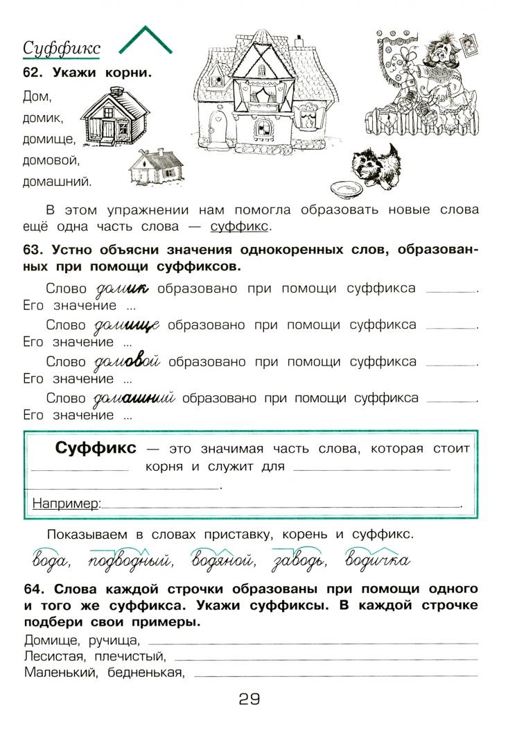 Лабиринт (издательство)