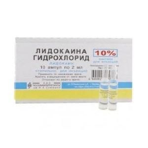 Лидокаин – раствор — инструкция по применению, описание, вопросы по препарату