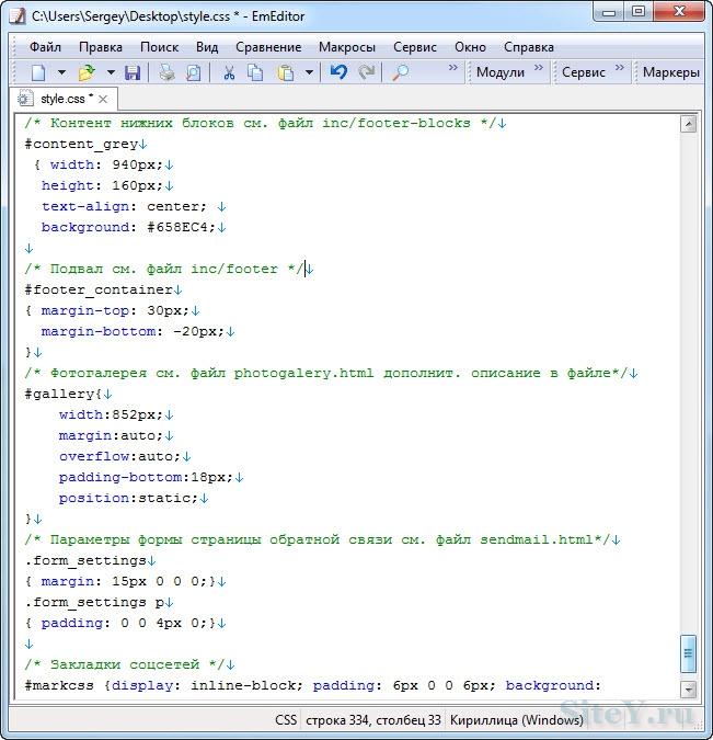 Html код ссылки: тег ..