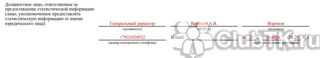 Образец адресного листка убытия 2020 | скачать форму 7, бланк