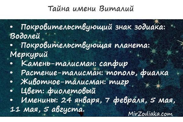 Имя максим: значение и происхождение, влияние на судьбу, совместимость, именины / mama66.ru