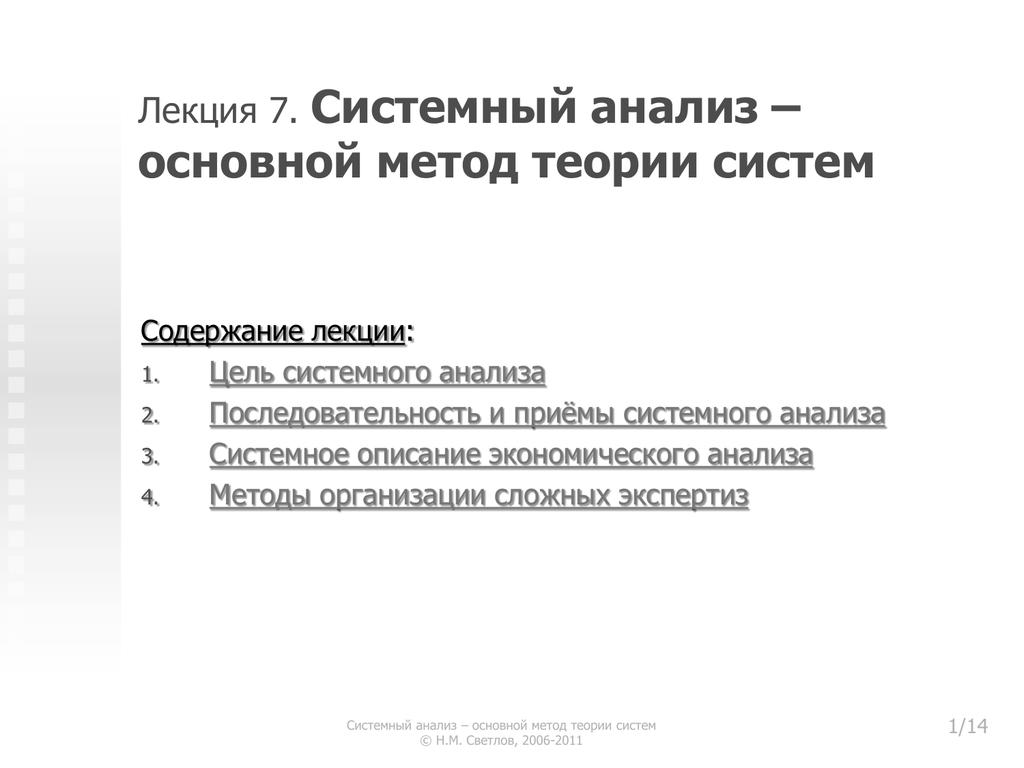Политическая система, её функции и подсистемы / справочник :: бингоскул