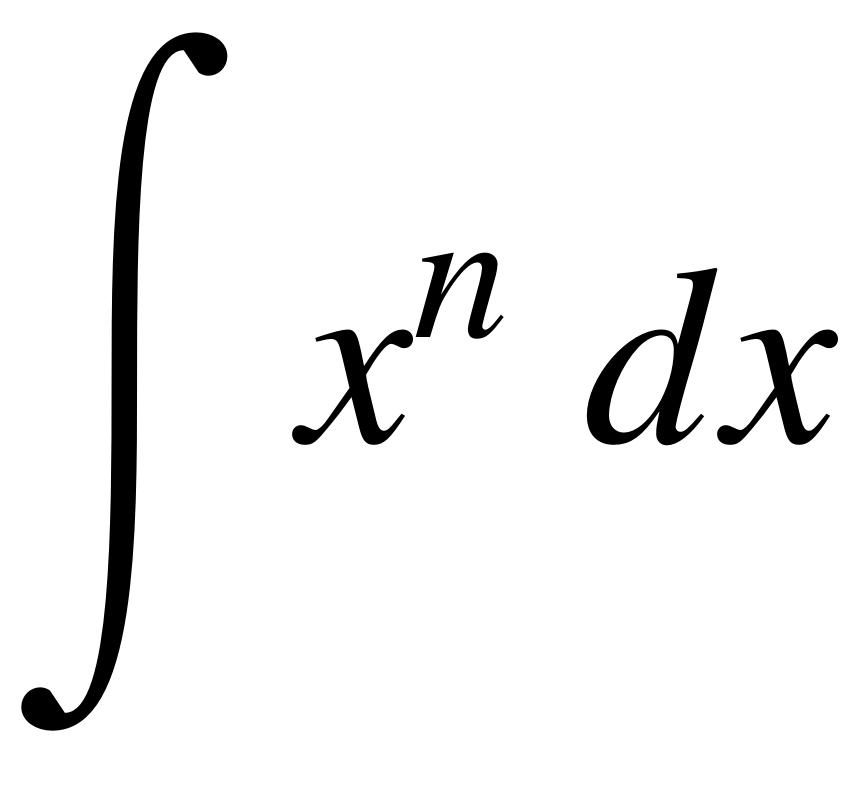 Первообразная функция и неопределенный интеграл / блог :: бингоскул